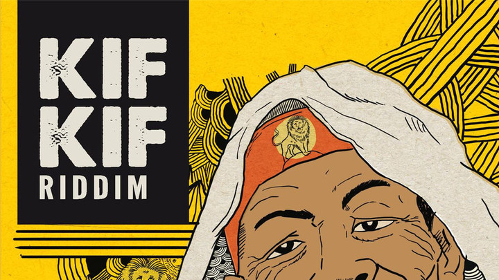 Luv Fyah - Jah Jah Know [9/14/2014]