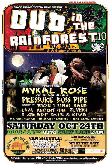 Dub In The Rainforest #10