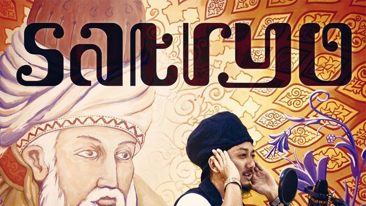 Ras Muhamad - Satryo (Full Album) [8/7/2020]