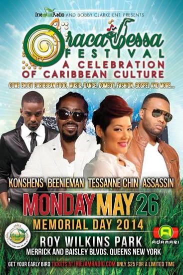 Oracabessa Festival 2014
