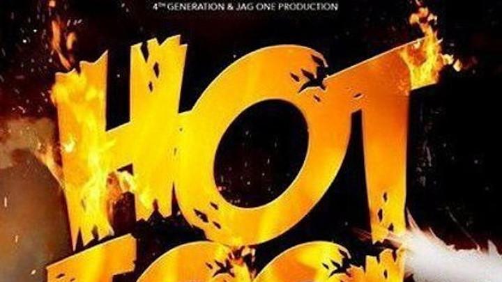 Aidonia - Hot Tool [10/17/2017]