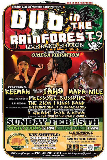 Dub In The Rainforest 2015