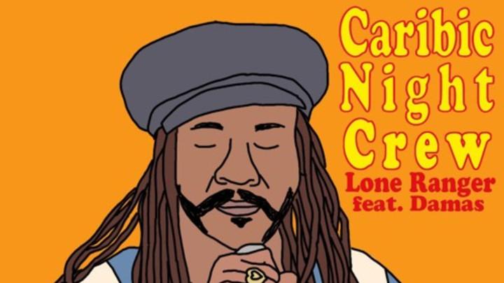 Lone Ranger & Damas - Keep On Coming A Di Dance (Caribic Night Dubplate) [12/30/2015]