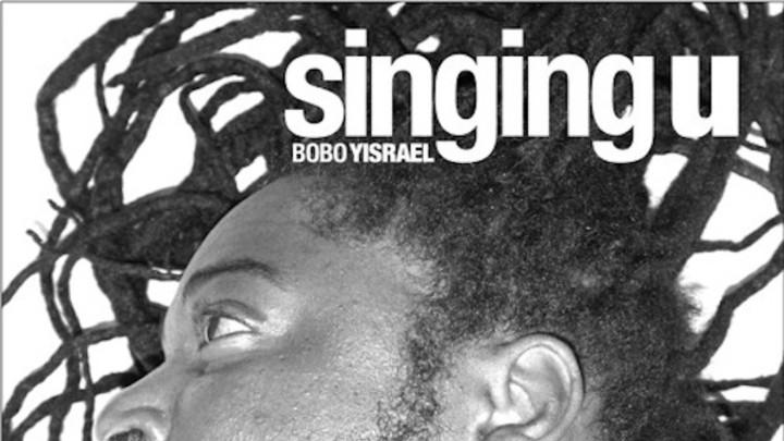Singing U - Jealousy [9/7/2016]