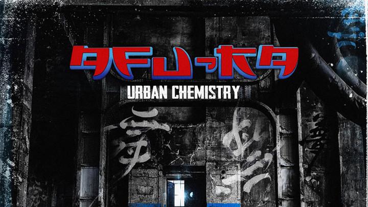 Afu-Ra feat. Sizzla - Firetricity [2/28/2020]