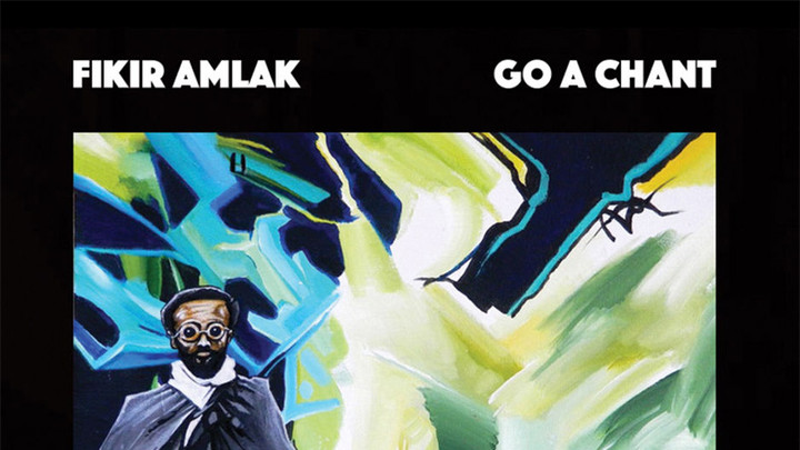 Fikir Amlak & A Go Chant - Bless The Place (Full Album) [5/18/2019]