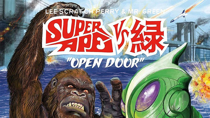 Lee Scratch Perry & Mr. Green feat. Daniel Son & HR of Bad Brains - Streak of Luck [8/23/2019]
