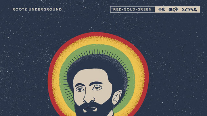 Rootz Underground - Red Gold And Green [7/23/2020]