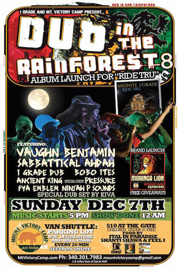 Dub In The Rainforest #8