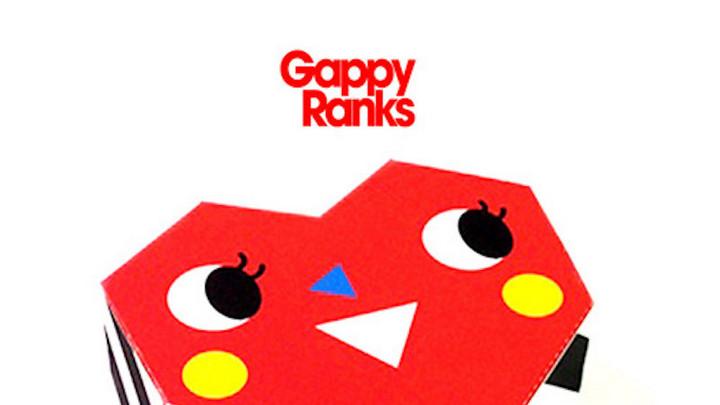 Gappy Ranks - All I Have [12/4/2020]