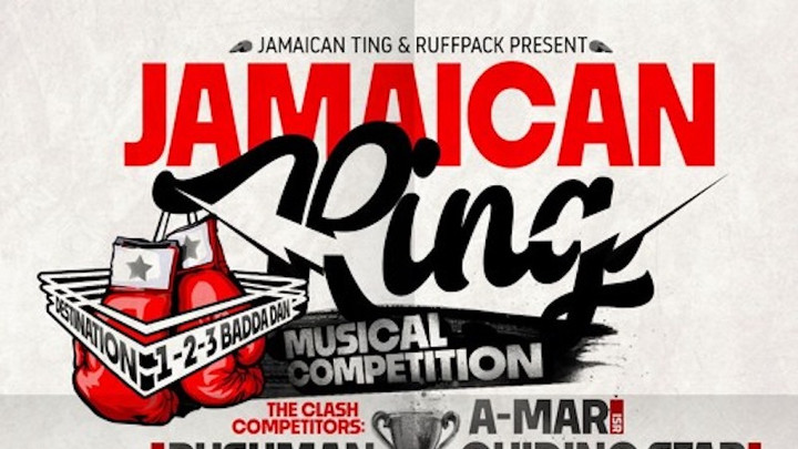 Jamaican Ring 2018 - Destination Badder Dan [5/25/2018]