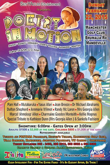 Poetry In Motion 2015