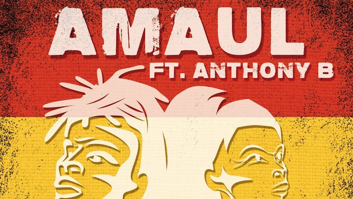 Amaul feat. Anthony B - Mixed Feelings [7/9/2021]