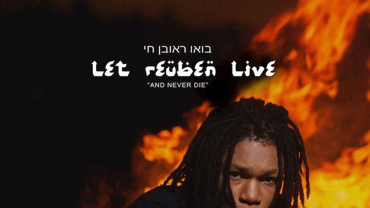 Garnet Silk Jr - Let Reuben Live And Never Die (Full Album) [4/22/2016]