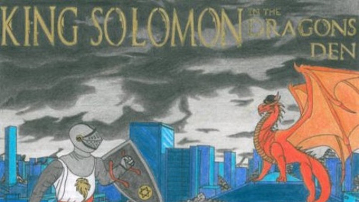 King Solomon - Solid Foundation [4/28/2015]