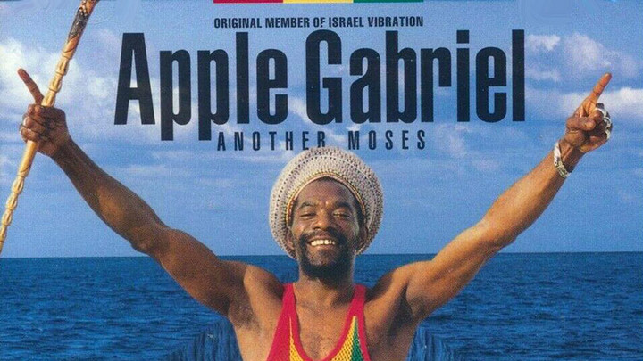 Apple Gabriel - Another Moses (Full Album) [3/23/1999]