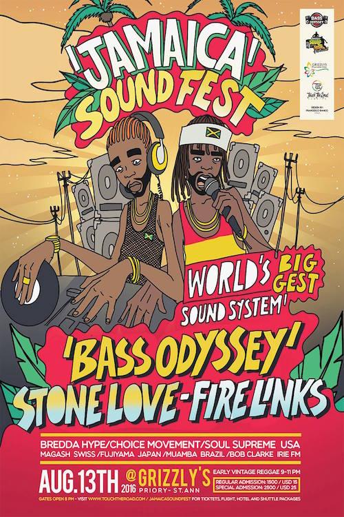 Jamaica Sound Fest 2016