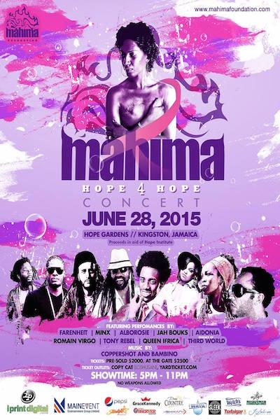 Mahima 2015
