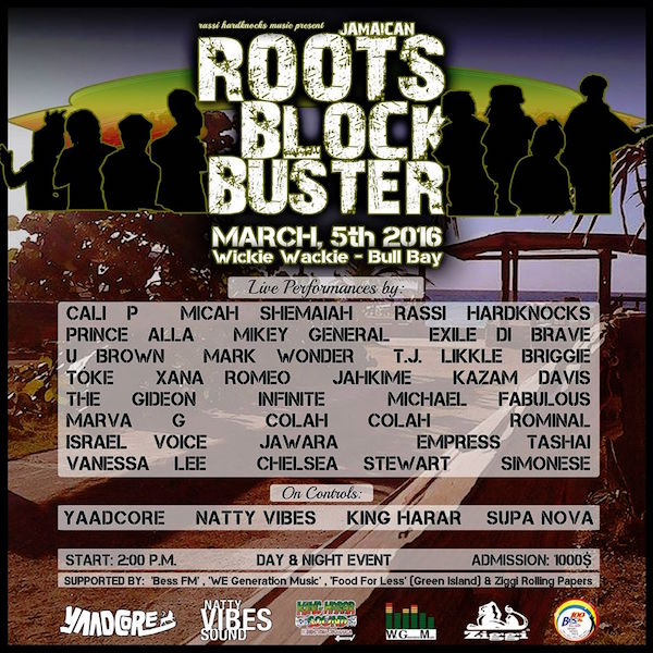 Jamaican Roots Block Buster 2016