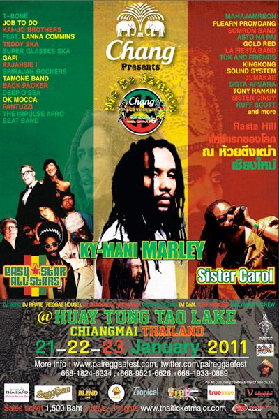 Pai Reggae Festival 2011
