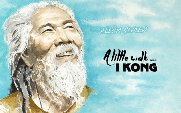 Album Review: I Kong – A Little Walk