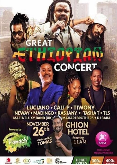 Great Ethiopian Concert 2017
