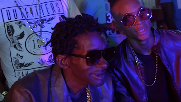Gully Bop feat. King Akeem - Too Hype [5/29/2019]