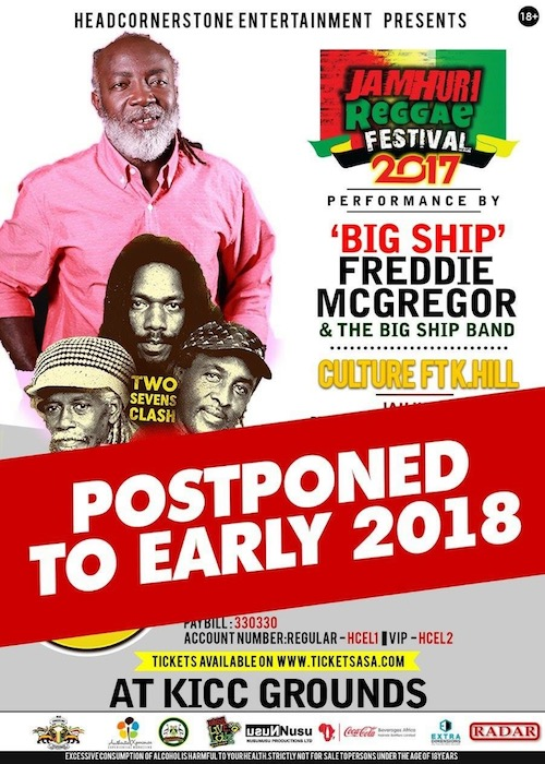 POSTPONED: Jahmuri Reggae Festival 2017