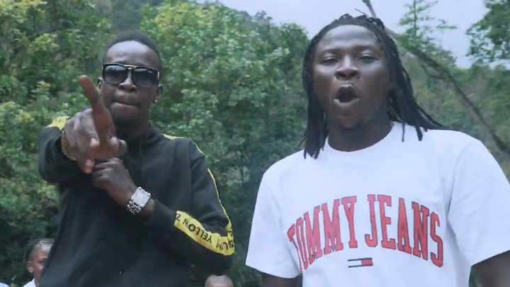 Chi Ching Ching feat. Stonebwoy - No Weakness [5/15/2019]