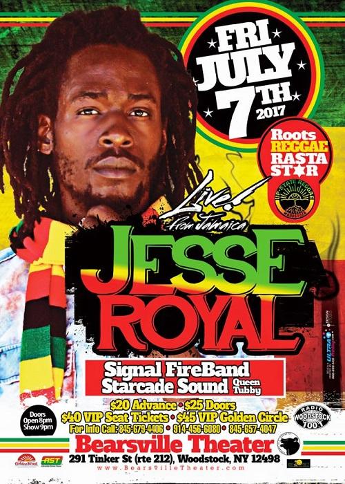 Date: Jesse Royal 7-7-2017