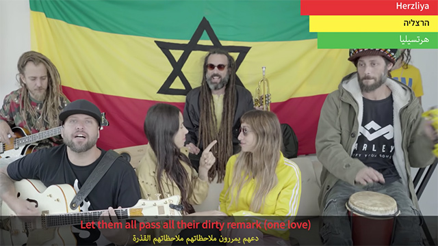One Love - Unity in the Middle East (Bob Marley Anthem) [12/9/2018]