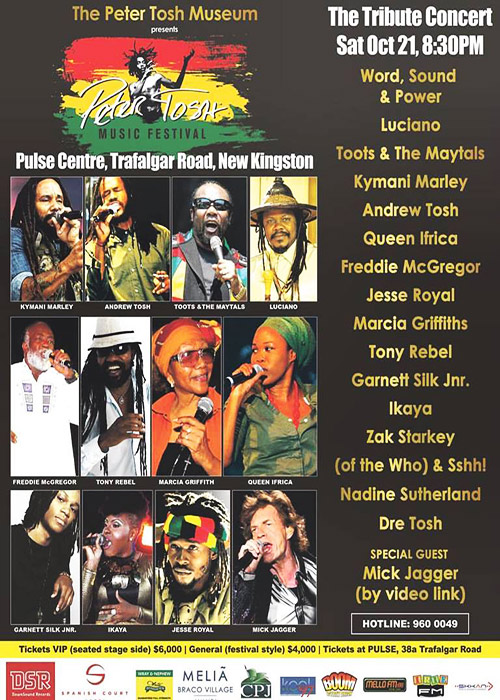 Peter Tosh Music Festival 2017