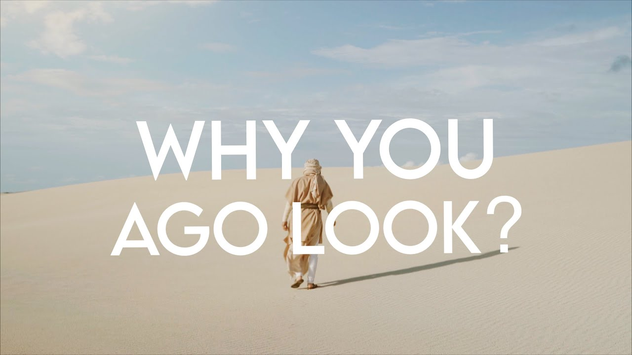 Christafari feat. Avion Blackman - Why You Ago Look [3/29/2021]