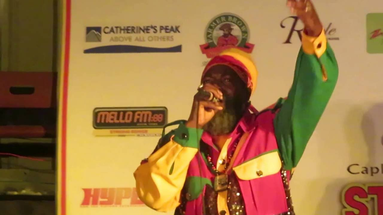 Capleton @ St Mary Mi Come From 2016 Media Launch [7/25/2016]