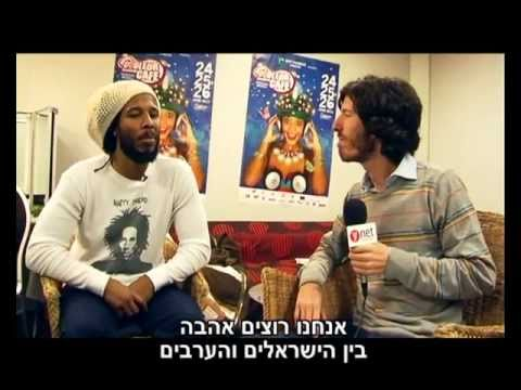 Interview: Ziggy Marley @The Black Market Show [6/24/2011]