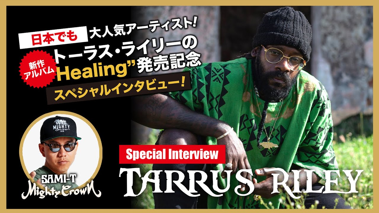 Tarrus Riley Interview by Mighty Crown [10/7/2020]