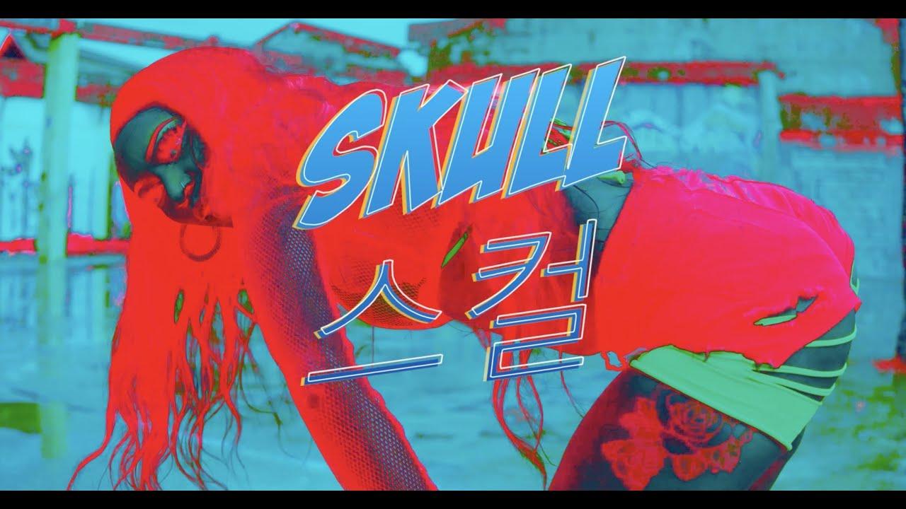 Dj.Frodo feat. Busy Signal & Skull - Not Enough (스컬 Remix) [6/25/2020]