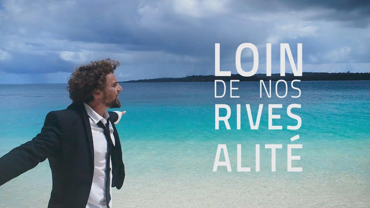 David Cairol - Loin De Nos Rives [7/23/2018]