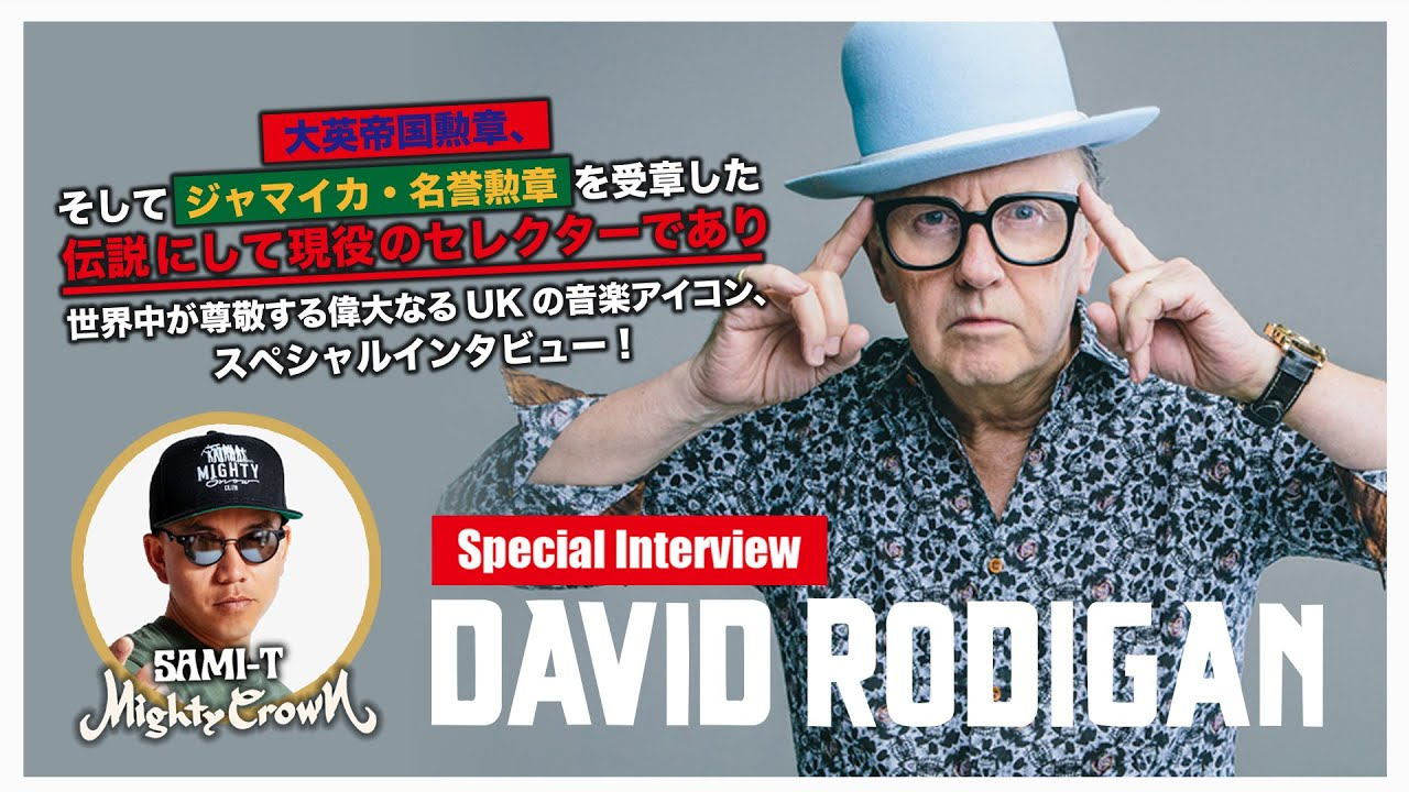 David Rodigan Interview by Mighty Crown [11/4/2020]