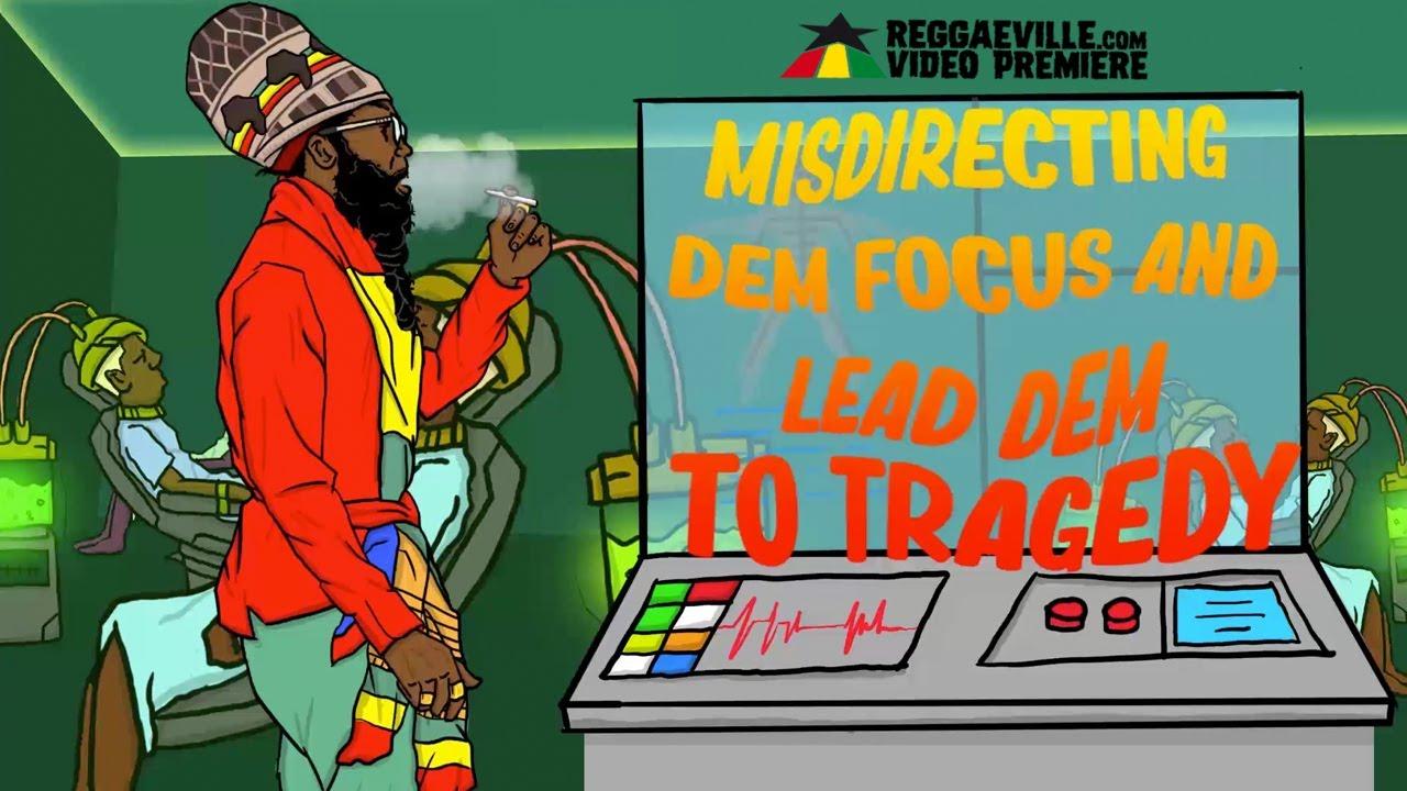 Jah Myhrakle - And Den (Lyric Video) [9/15/2020]