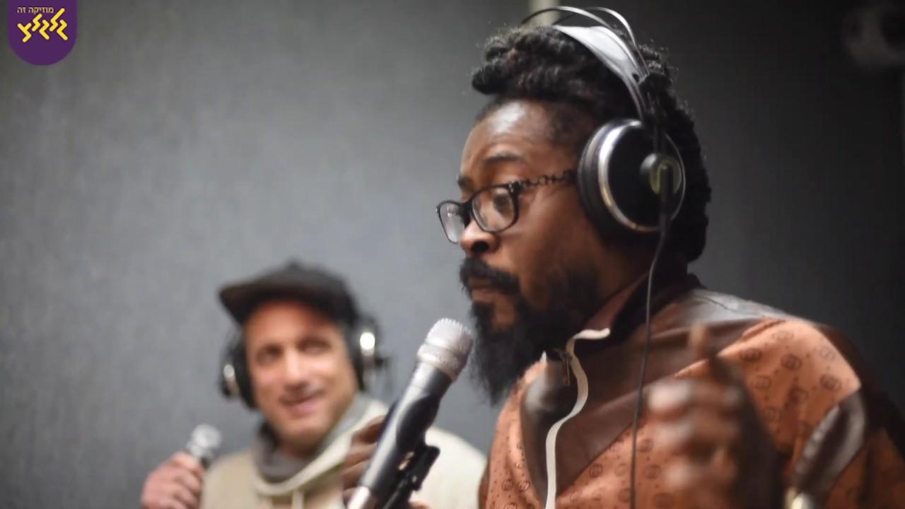 Beenie Man - Freestyle @ Galgalatz Radio [1/18/2019]