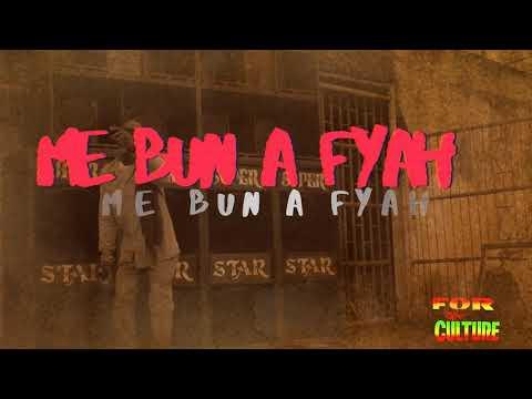 Alborosie - Bun A Fyah (Lyric Video) [6/4/2021]