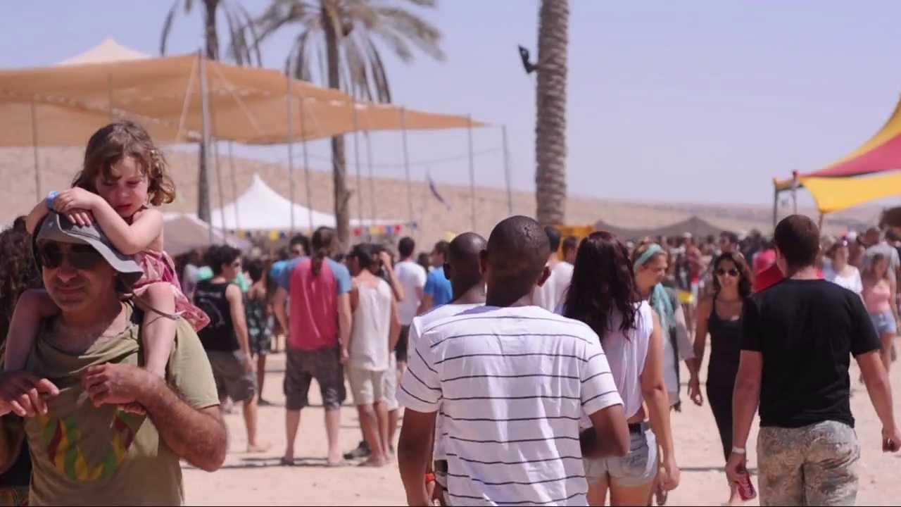 Trailer: Reggae In The Desert 2013 [8/9/2013]
